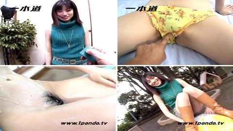 Rina Usui: 新純派娘ノツルツルサービス