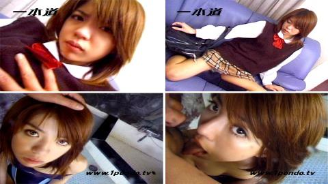 Yu Chigasaki: 秘メタル性 〜覚醒要素〜