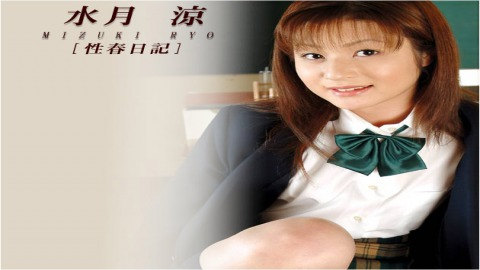 Ryo Mizuki: Mizuki Ryo