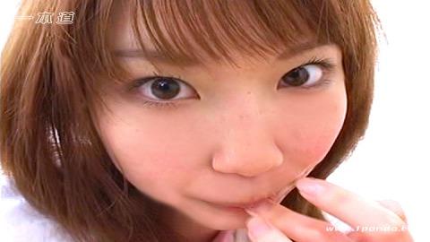 Hina Nanase: THEワレメ PINKブルマデ淫乱モード