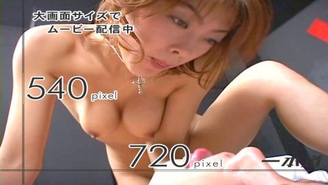 Sakurada フラストレーション