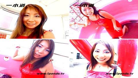 Sachiko: 空ノ上ノ快楽遊園地