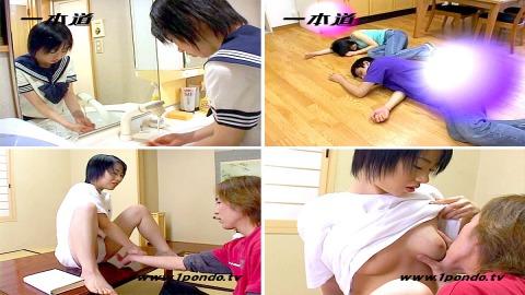 Yui Aizawa: 前半 転交性 俺ガアイツデアイツガ俺デ...