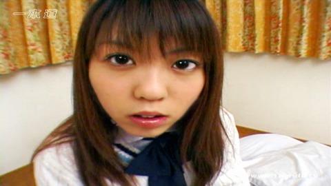Yume Aizawa: Aizawa Yume