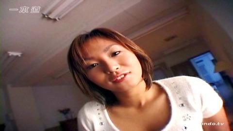 Aya Natsuki: Natsuki Aya