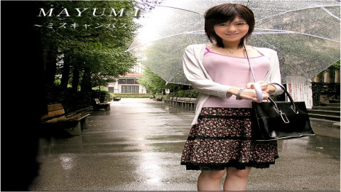 Mayumi: MAYUMI〜ミスキャンパス〜