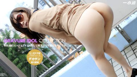 Manami Aikawa: グラドル vol.087 デカサン