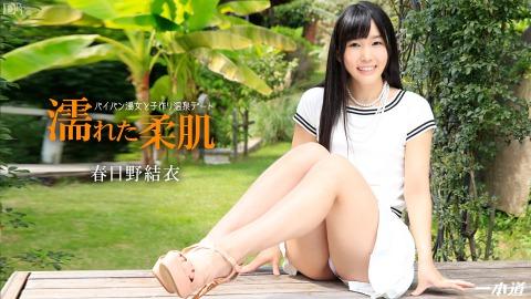 Yui Kasugano: 結衣チャント種付ケ温泉デート