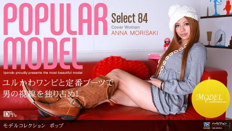 Model Collection select...84 ポップ