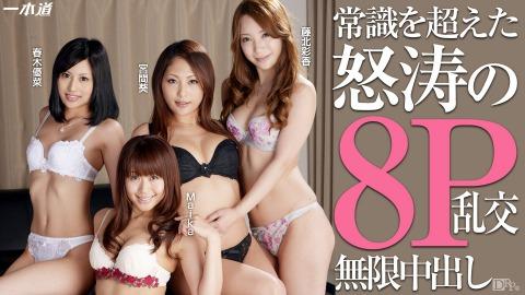 4大美女ノ乱交祭リ!