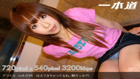 Chika Sato: グラドル vol.038 ハエテキチャッテルネ、剃ロッカ?!