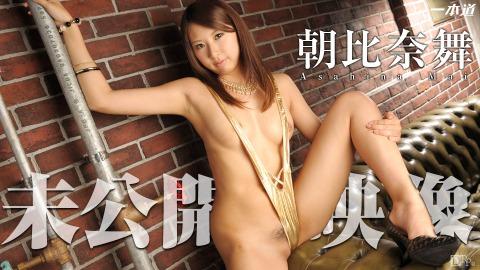 Mai Asahina: 未公開映像〜フェラダケデイカセテア・ゲ・ル〜