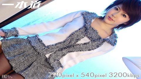 Kasumi Uehara: 寝起キズーム・淫