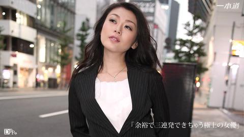 余裕デ三連発デキチャウ極上ノ女優 中島京子