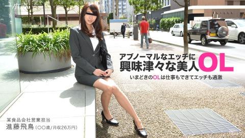 Asuka Shindo: キャリアウーマンノアナル願望 前編