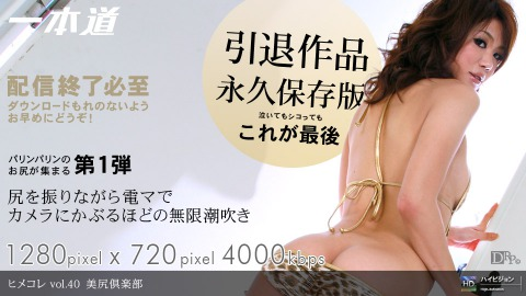 watch-streaming-porn-free