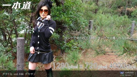 Yukino: グラドル vol.044 デカサン