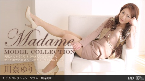 Yuri Kawana: モデルコレクション マダム 川奈ユリ