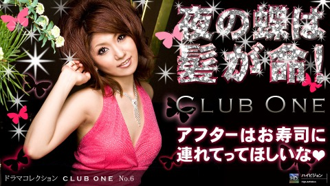 CLUB ONE No.6