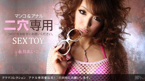 AV Babe Aiko Nagai wird von Muschifressern an der Bar geleckt, um zu spritzen