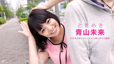 Miku Aoyama: トキメキ 〜今日ハオミクガ責メル番〜
