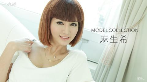 Nozomi Aso: モデルコレクション 麻生希
