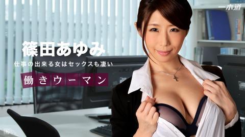 働キウーマン 〜仕事ノデキル女ハセックスモ凄イ〜