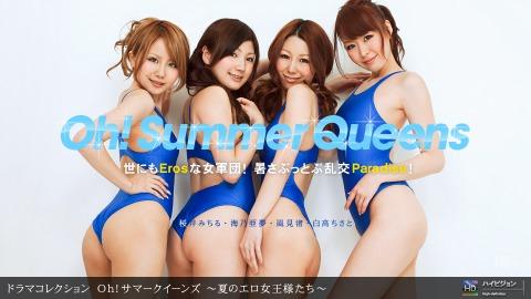 Nagisa Kazami: Oh!サマークイーンズ 〜夏ノエロ女王様タチ〜