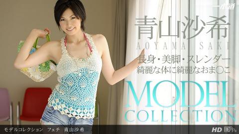 モデルコレクション フェチ 青山沙希