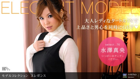 Model Collection select...76 エレガンス