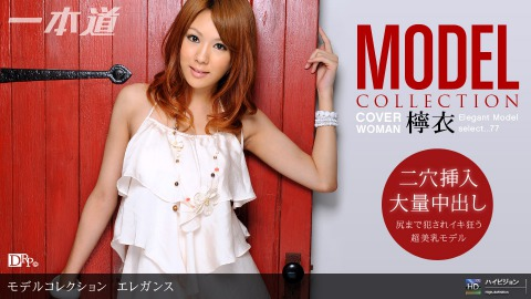 Rei: Model Collection select...77 エレガンス