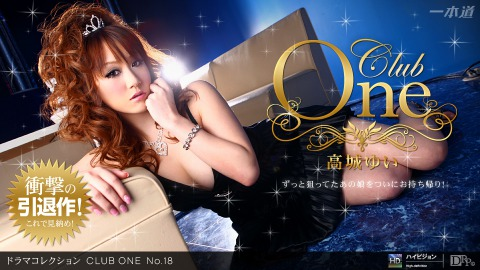CLUB ONE No.18