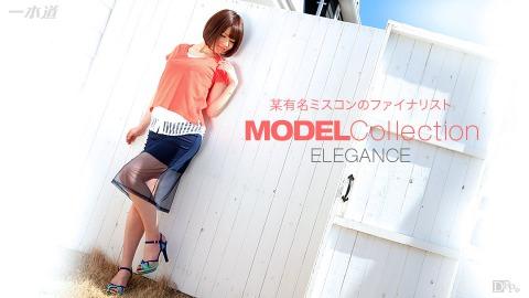 Airi Miyazaki: モデルコレクション エレガンス 宮崎愛莉