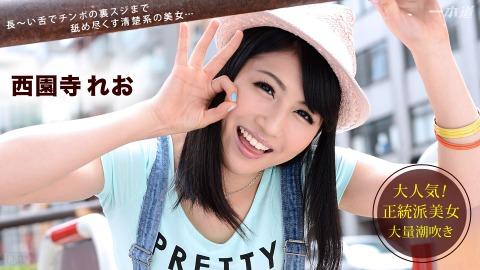Reo Saionji: スカイエンジェル 177 パート1
