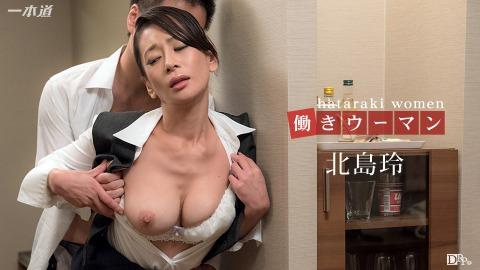働キウーマン〜色情狂ノホテルマン〜