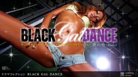 Black Gal Dance No.1