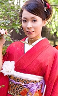 Erika HimeSaki