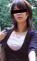 Miho Tanikawa