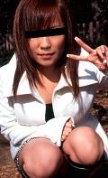Suzu Maeda