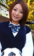 Yu Shirogan