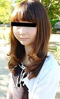 Yuu Mashiro